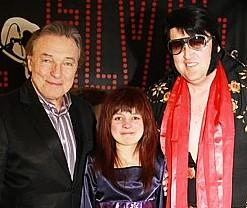 CZ Elvis